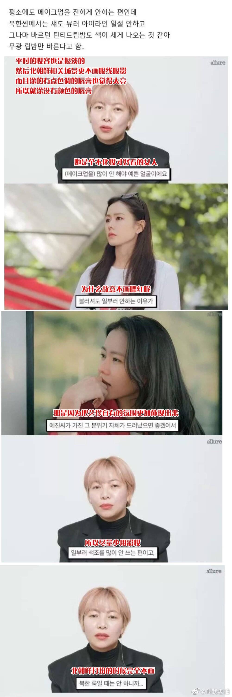 孙艺珍《爱的迫降》拍北韩戏份时不上彩妆,几乎素颜上阵