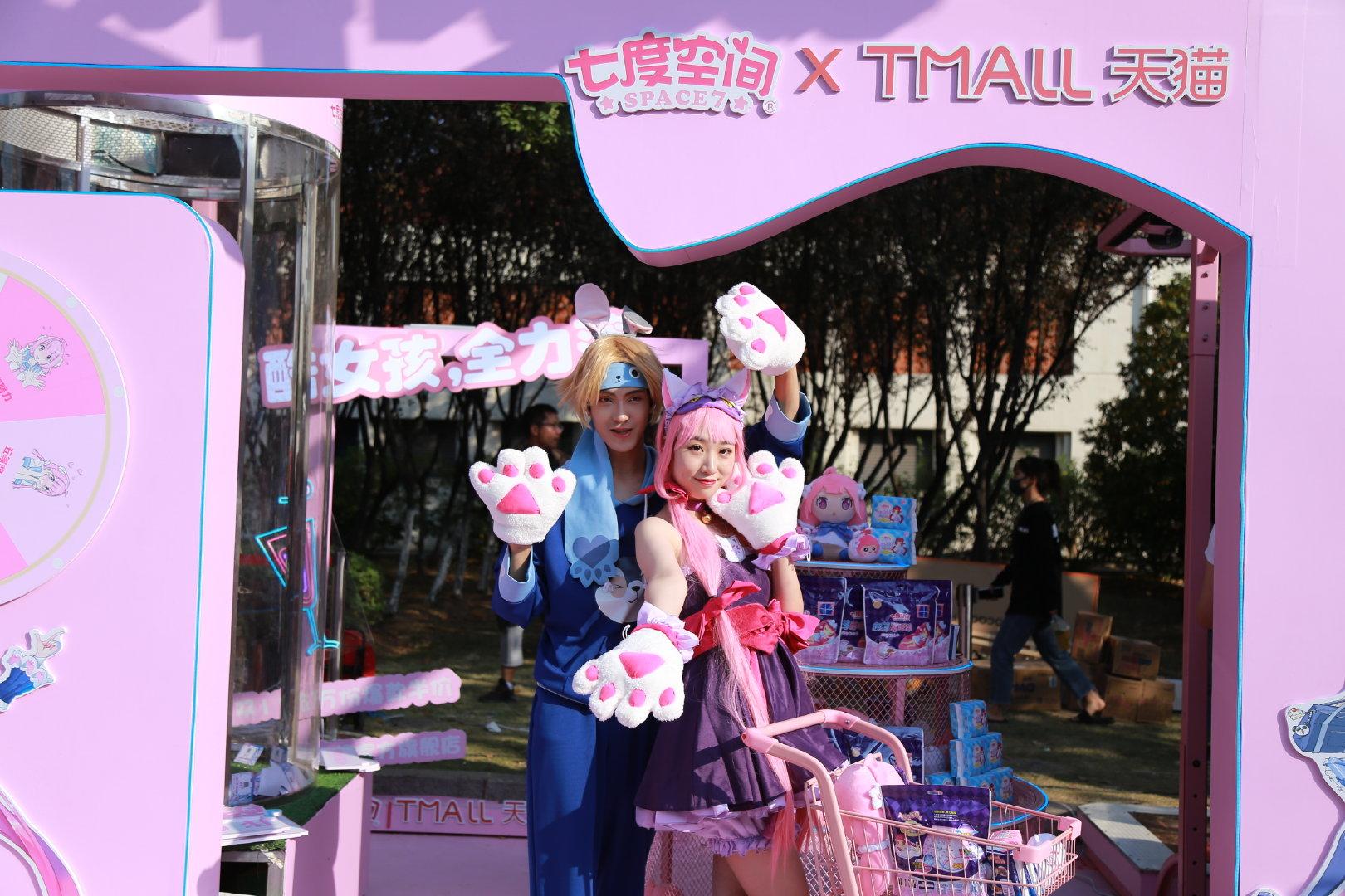 电竞少年x元气少女11月17日空降羊城,即将在广州大学城全力开启