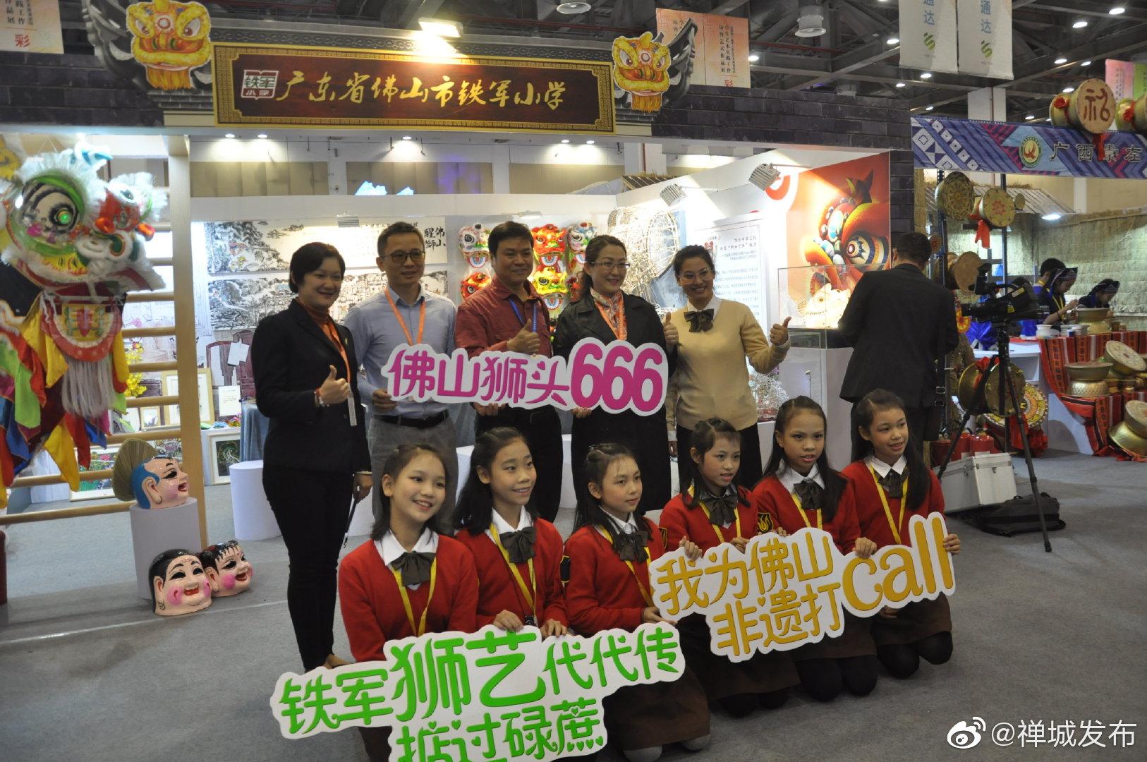 广东省唯一代表!铁军小学狮头艺术亮相全国第六届中小学生艺术展