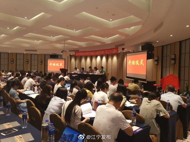 近日,南京双创实训基地在我区揭牌成立,作为首批基地培训班