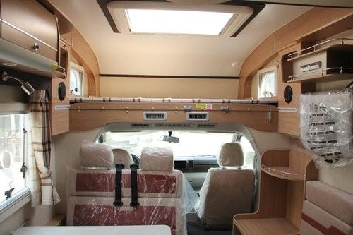 华晨金杯Ⅶ型房车外观细节及内饰配置