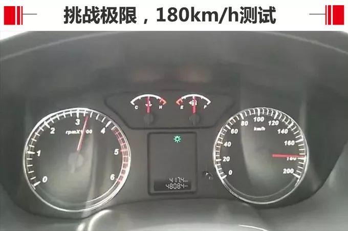 9年83万公里不坏!老司机眼中只有这种皮卡