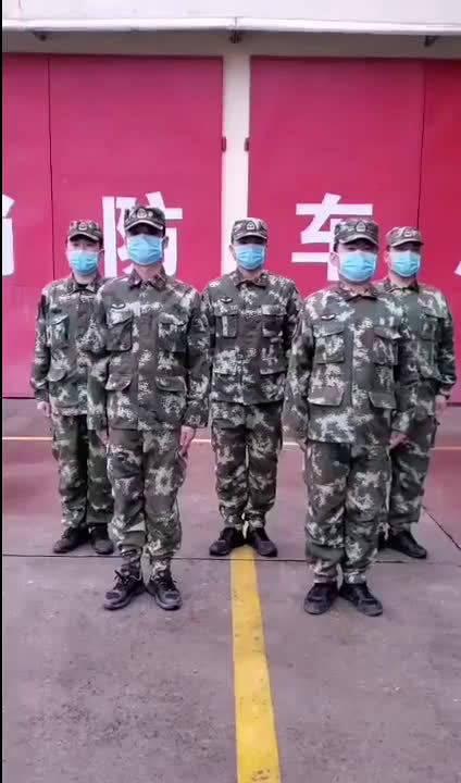 中原油田驻守武汉的消防官兵,奉命参加防控消杀工作,不能回家过年