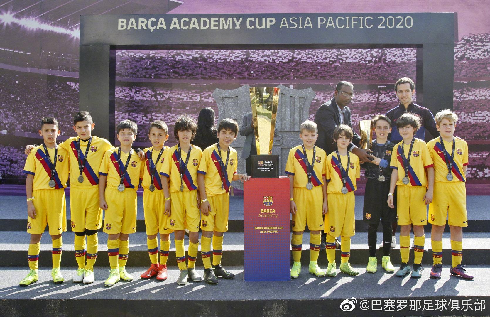 巴萨足球学院亚太杯颁奖典礼
