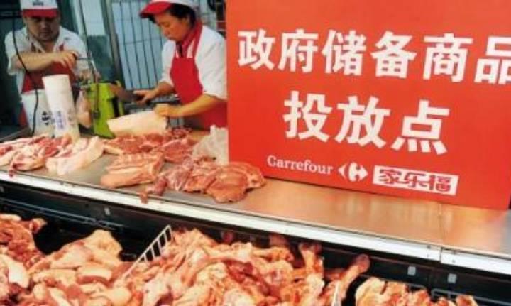 罗山县人民政府关于在中心城区启动政府储备猪肉投放工作的公告