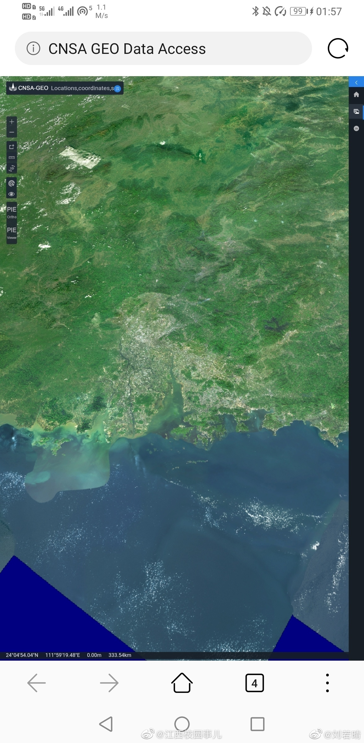 国家航天局发布的高分辨率卫星数据共享服务平台