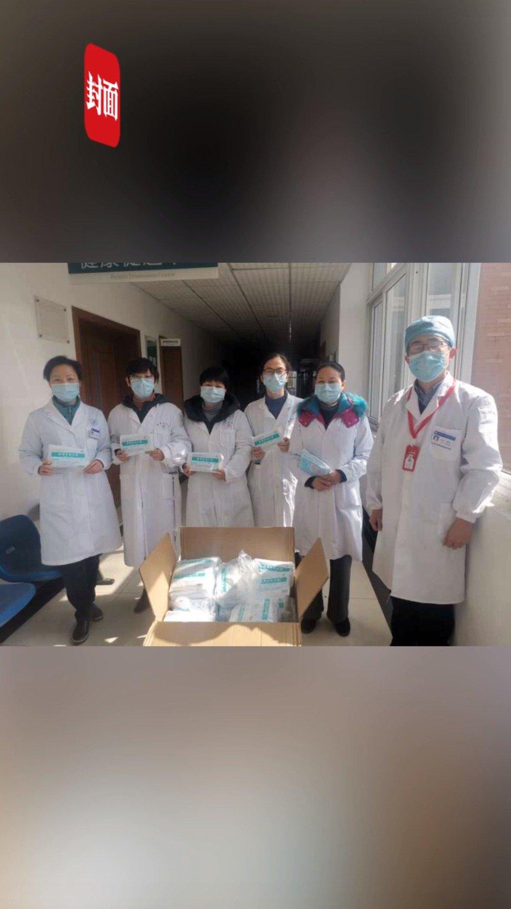 硬核大学生6年攒3万元压岁钱 买口罩捐校医院想为母校出力