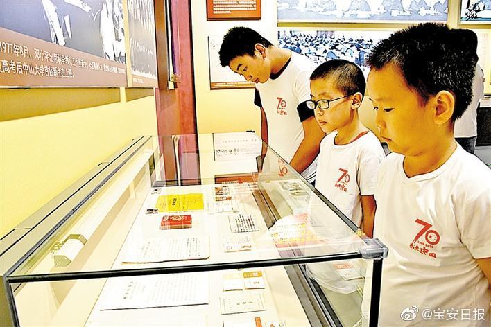 光明区马田街道组织青少年参观广东改革开放40周年展