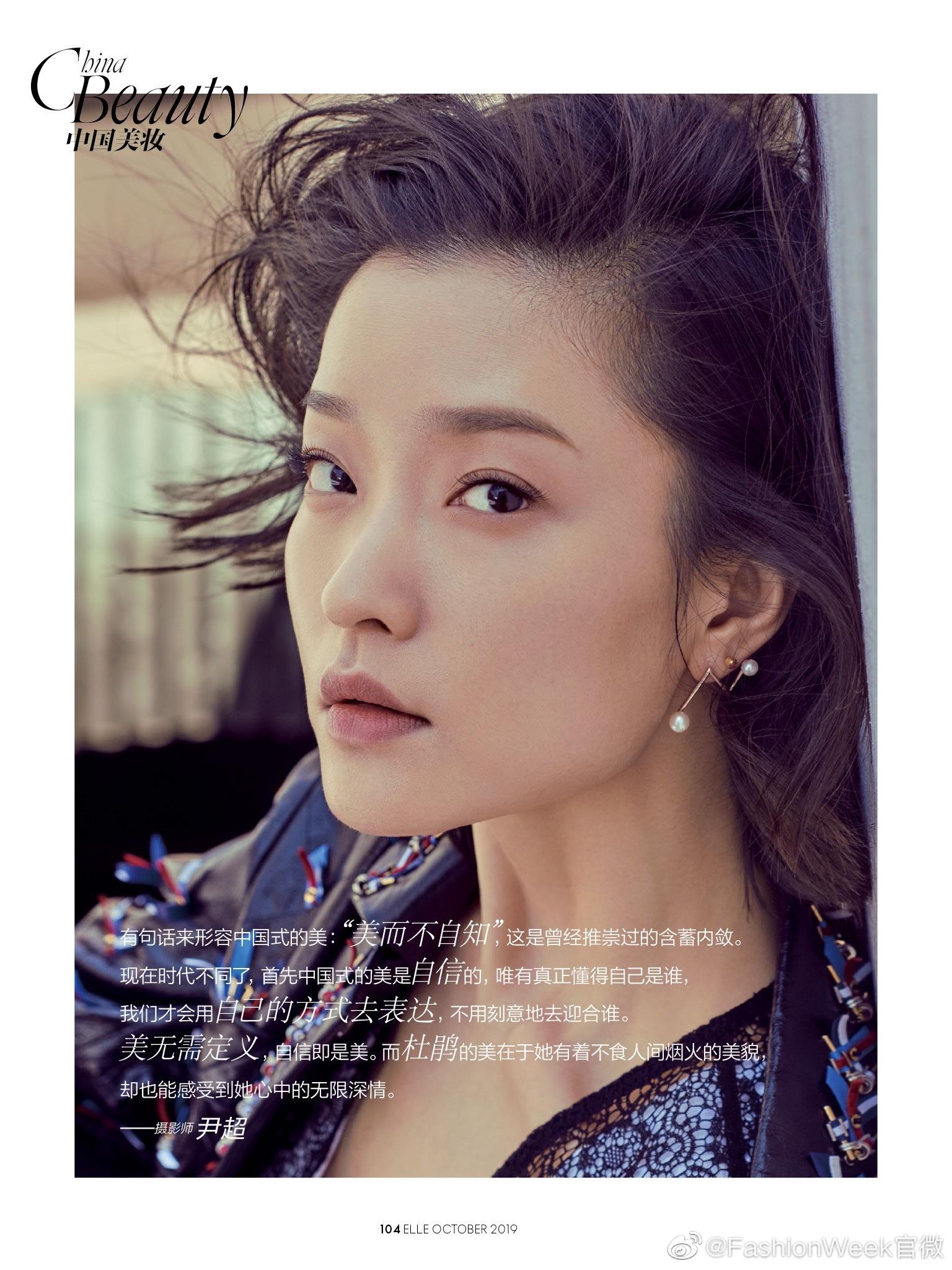 中国版ELLE邀请六位知名摄影师分享了