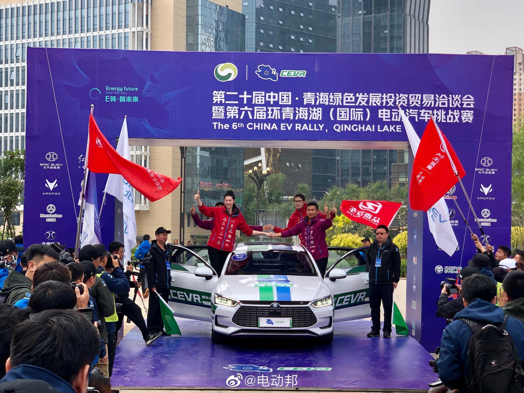 今早,第六届@环青海湖电动汽车挑战赛 正式发车