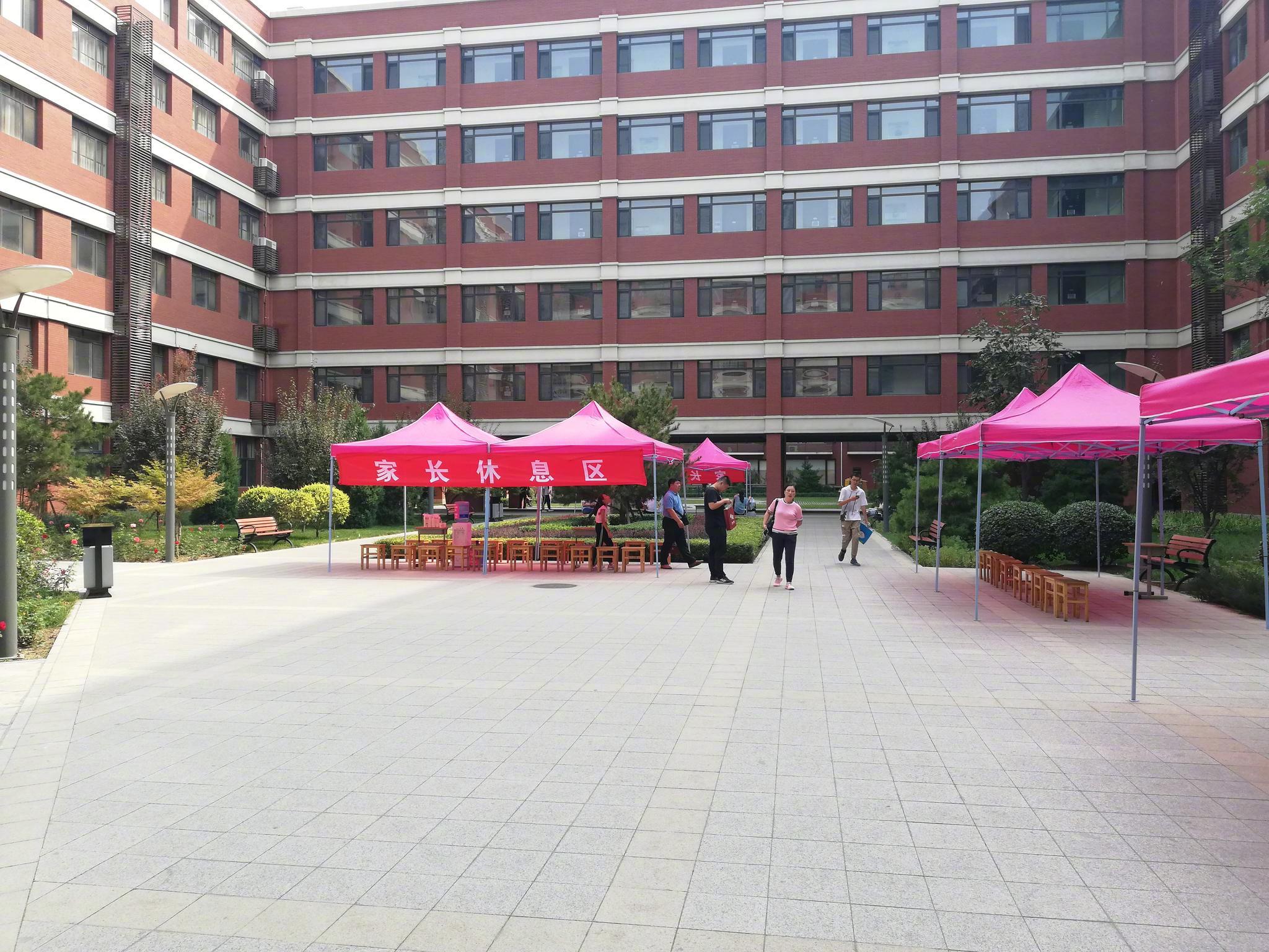 今日中国矿业大学(北京)新生开始报到了图源@张东伟_Host