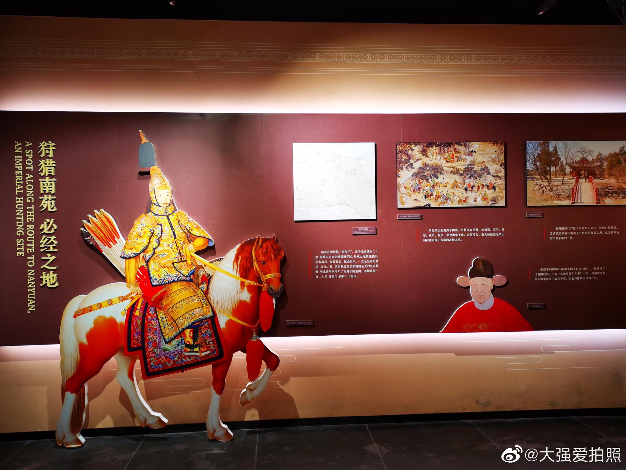 京南大兴的南海子是北京历史上最大湿地,也是明、清两代的皇家猎苑