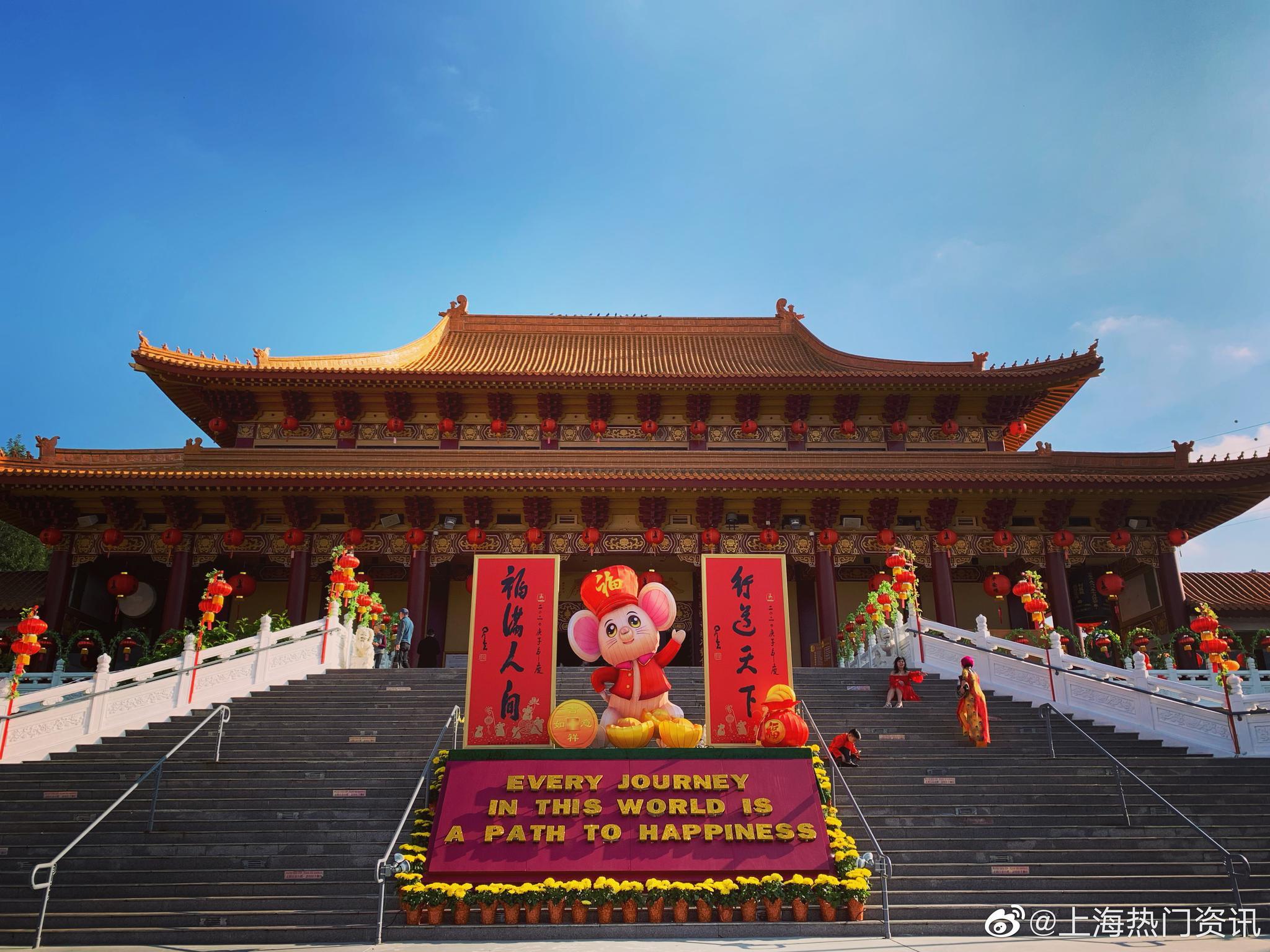 洛杉矶佛光山西来寺,西半球最大的汉传佛教寺庙,保佑国泰民安