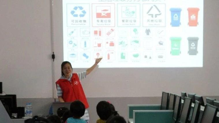 【新闻】南开区少年儿童图书馆开展暑期垃圾分类培训活动