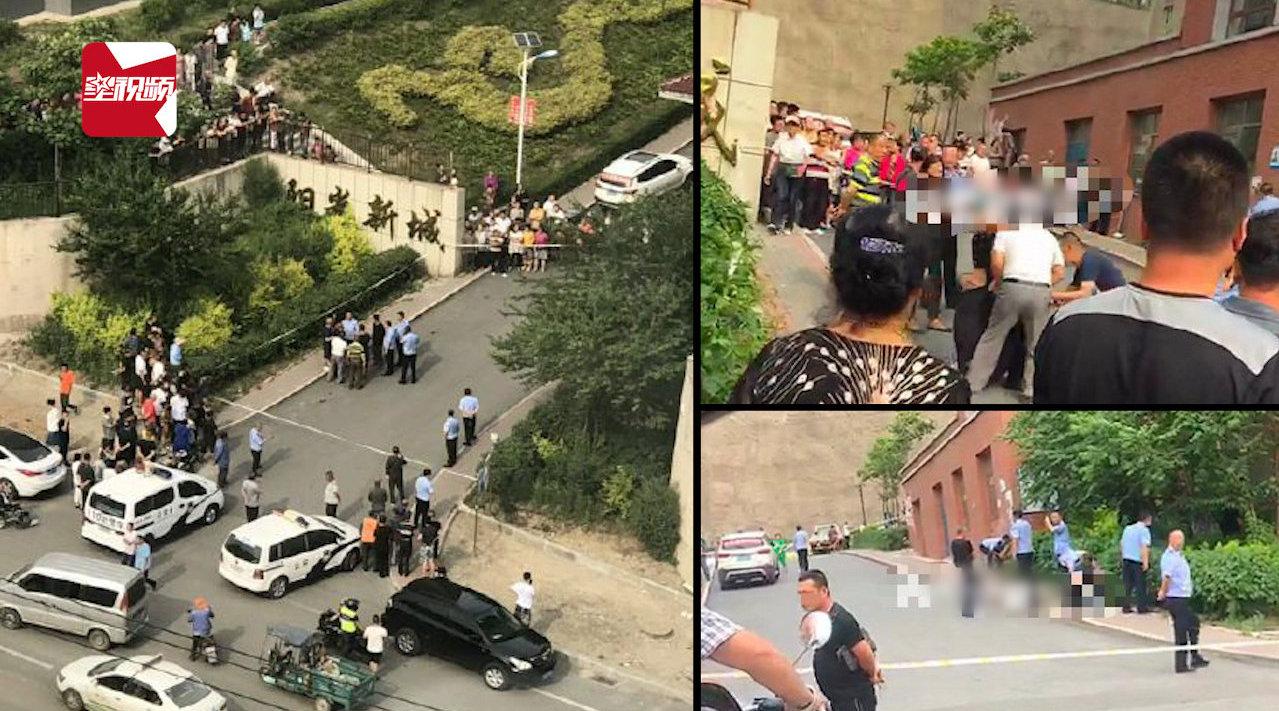 吉林辽源阳光新城附近草丛内发现女尸,警方已介入调查