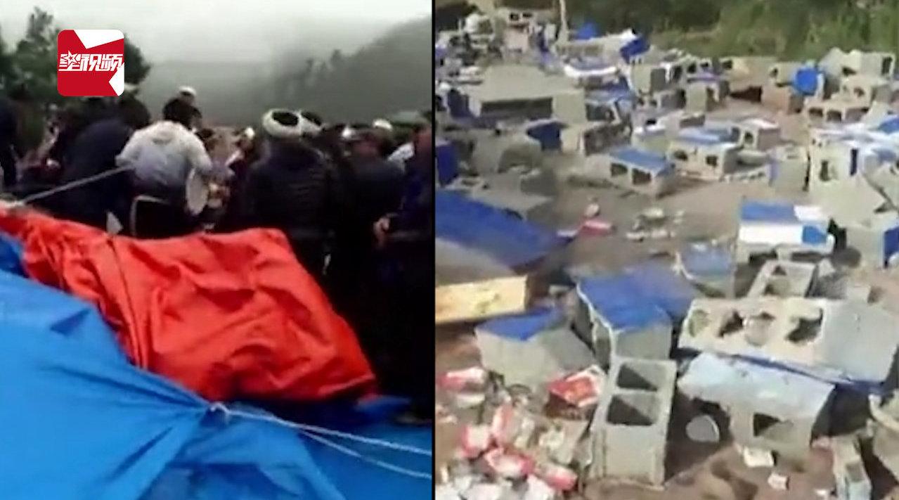云南一网红直播母亲丧礼围墙倒塌:致18人重伤2人轻伤