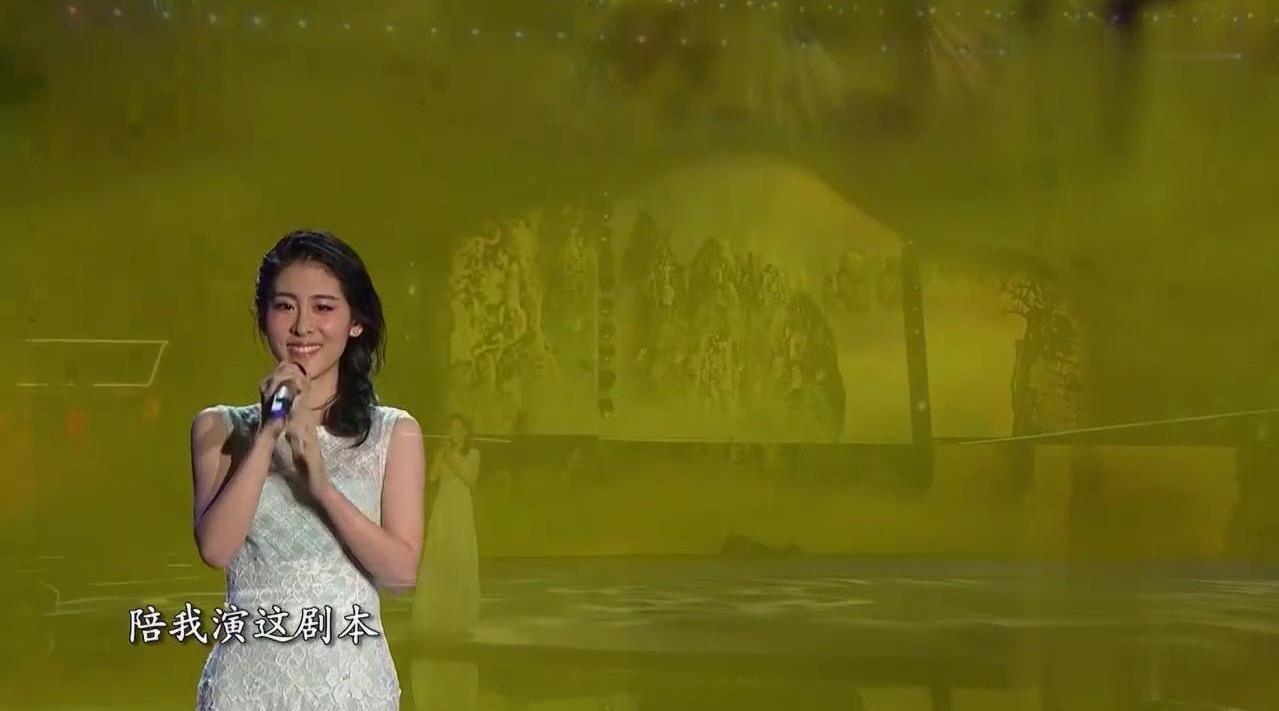 《年轮》,由张碧晨演唱。