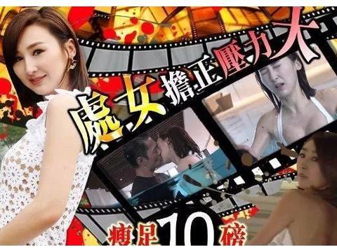 咪神变女一!高海宁遭导演嫌弃,迷惘中开窍!