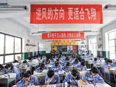 河南高考人数比辽宁要多,为何在录取率却不足它的一半?