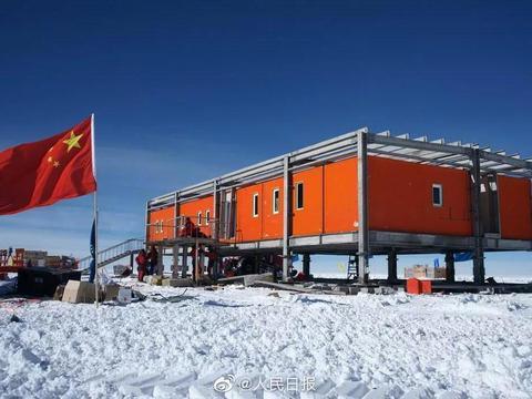 想去南极的同学在哪里