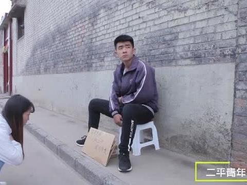 这位乞丐真有文化,美女提出这么高难度的数学题,都能对答如流