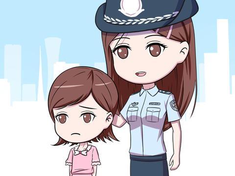 重庆女童失踪案:什么时候家人找孩子,还要看心情了?
