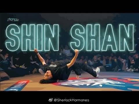 """街舞圈的软体舞者""""海贼王路飞""""Shinshan超炸个人比赛集锦"""