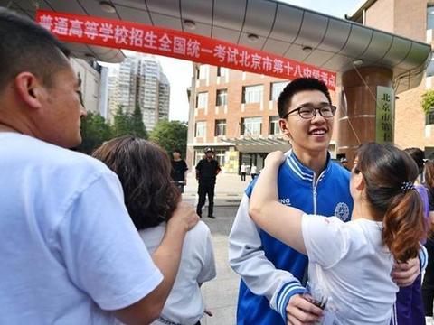 中国高考评价体系发布引热议,教育部:并非考试大纲