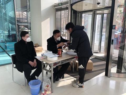 完美世界北京总部大厦进入需测体温,曾有实习生隔离就诊