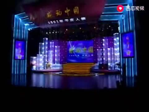 感动中国2003年年度人物之钟南山