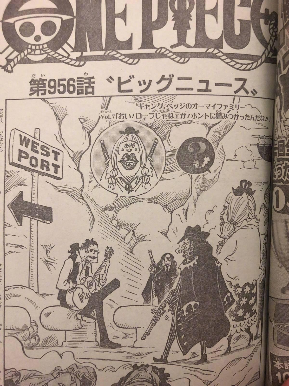 《海贼王》漫画第956话世界会议开始一周后萨博死亡的新闻传出七武