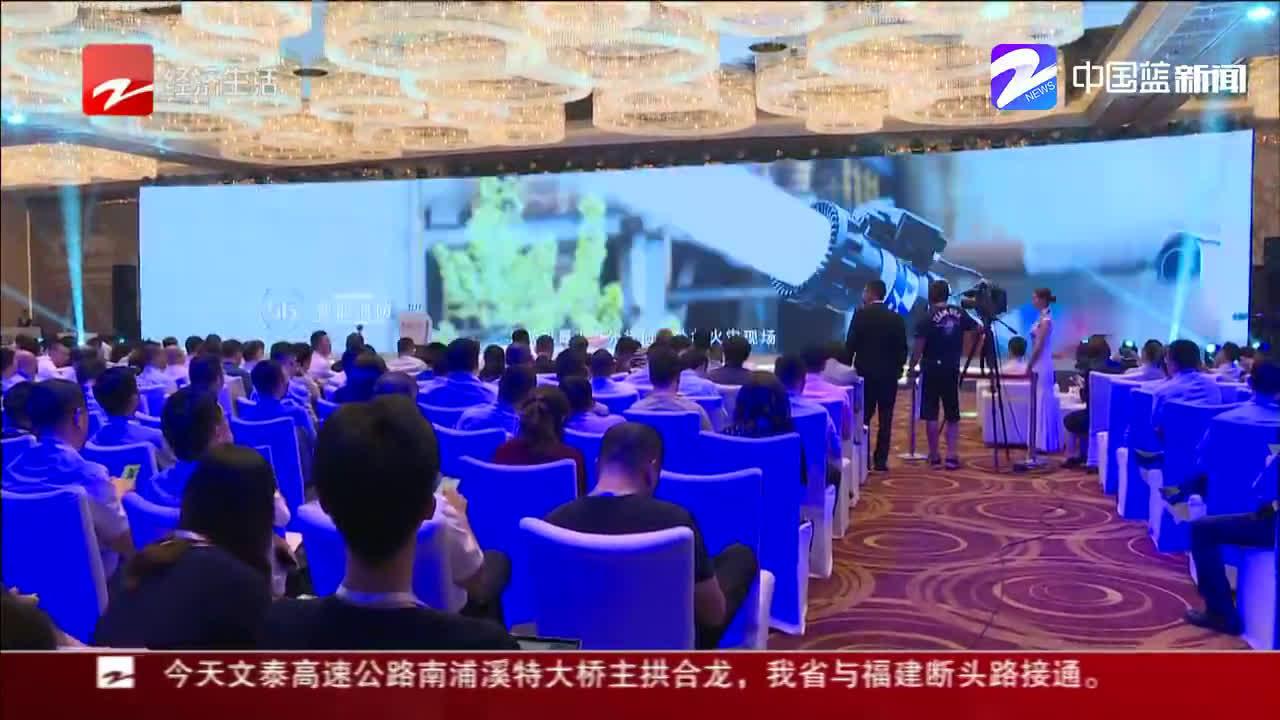 杭州亚运会将用8K加VR直播  360度全景呈现