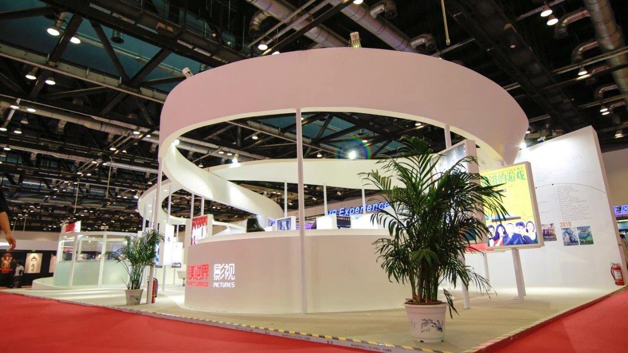 第十六届中国国际影视节目展在北京国家会议中心举行