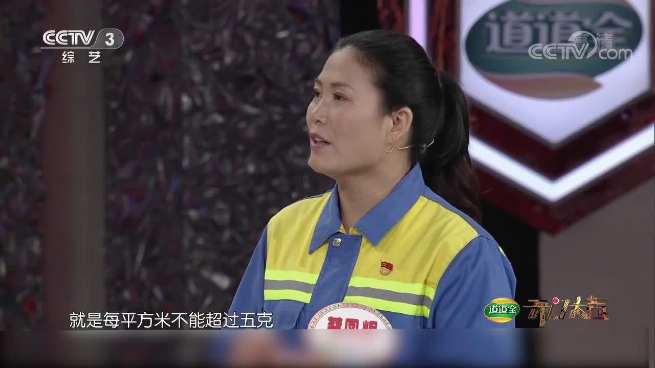 天安门广场卫生标准曝光:地上尘土按克算 垃圾落地不超过10分钟