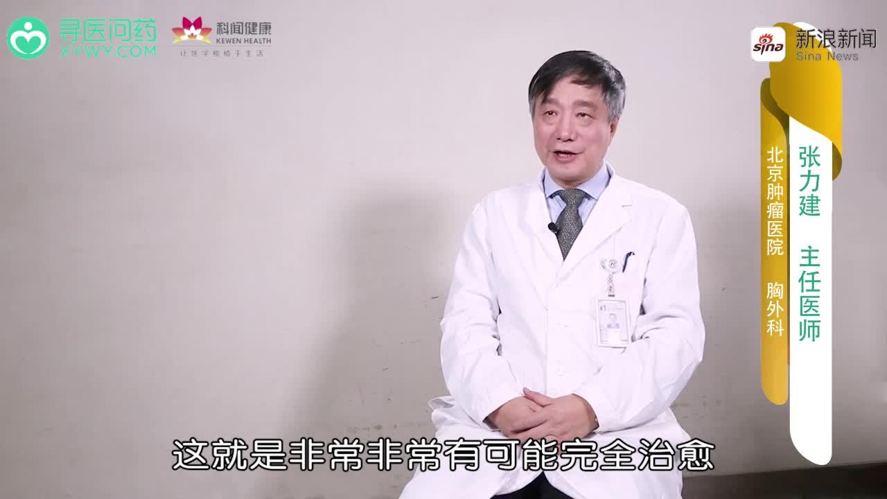 什么是极早期恶性肿瘤