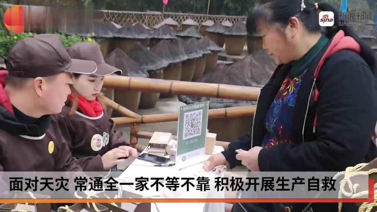 新春走基层丨65岁传承人重建非遗项目 卖出长宁地震后首批酱油
