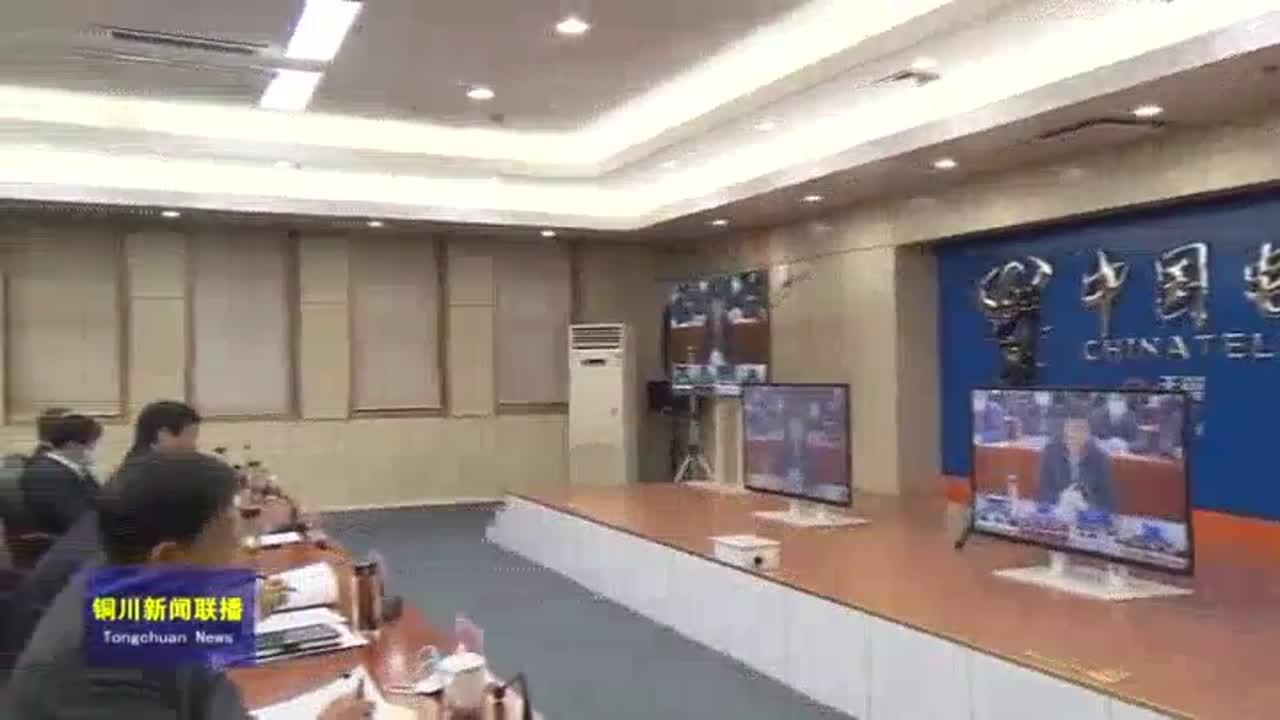 视频 |《铜川新闻联播》2020年2月28日