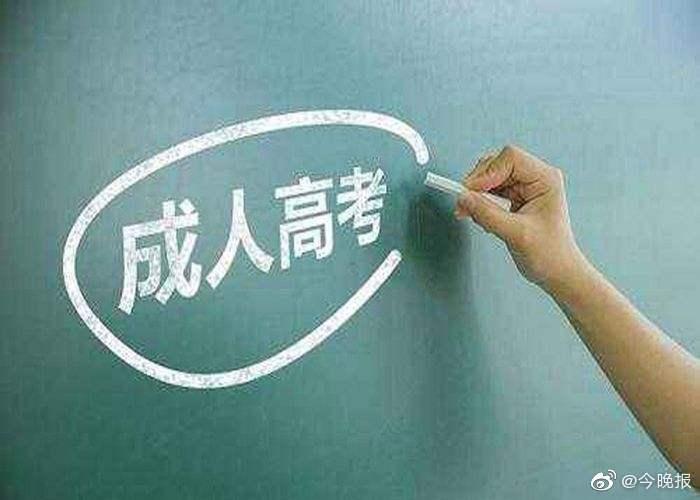 2019年天津高等教育自学考试将于19日开考