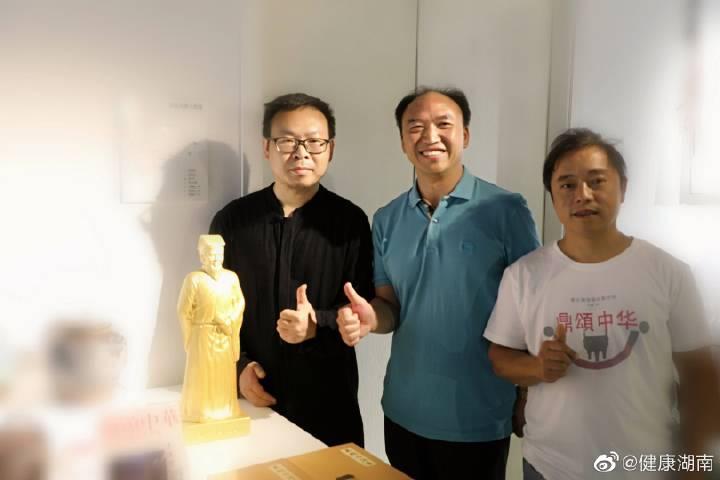 长沙铜官陶瓷艺术展颂中华,王船山雕像引发关注(图)