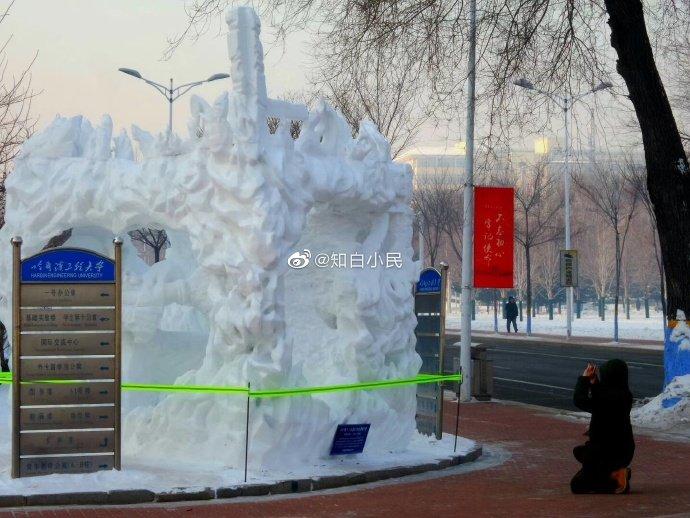 2020年哈尔滨工程大学国际大学生雪雕作品!@知白小民
