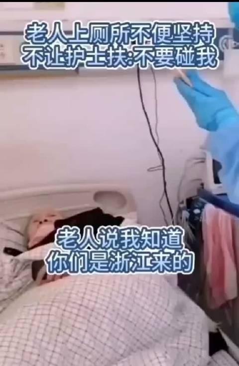 老人上厕所不便坚持不让护士扶,她说:不要碰我,我死不足惜