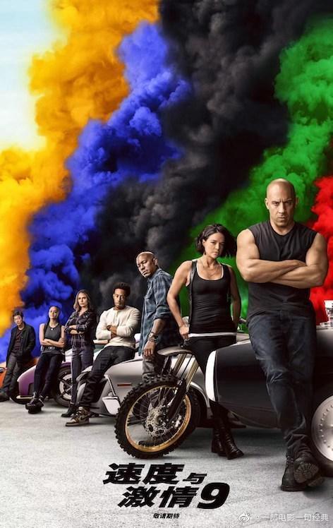 《速度与激情》系列正统续集回归,范·迪塞尔率领速激家族再斗强敌
