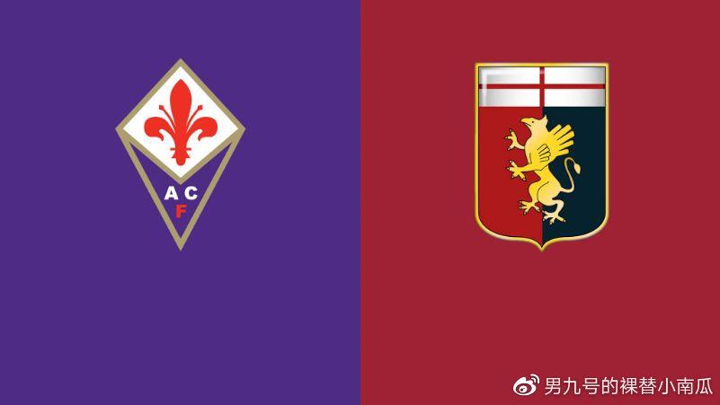 2019-20赛季意甲第21轮佛罗伦萨vs热那亚;都灵vs亚特兰大