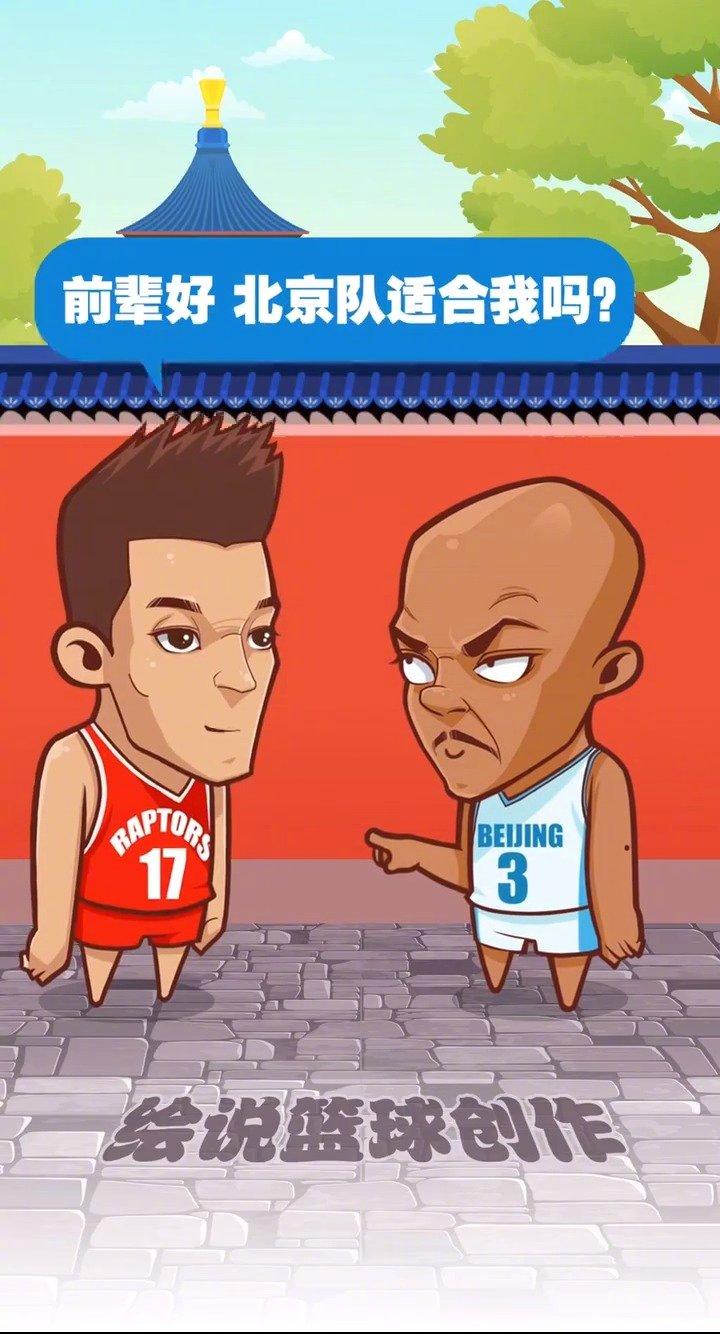 马布里在线教林书豪北京方言@NBA哈登2010