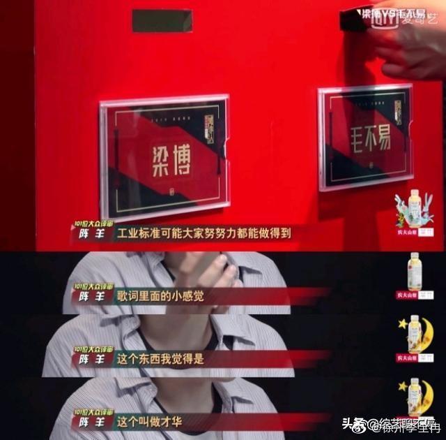 看到毛不易被现场101位评审投票淘汰掉,网友们都在感谢薛之谦