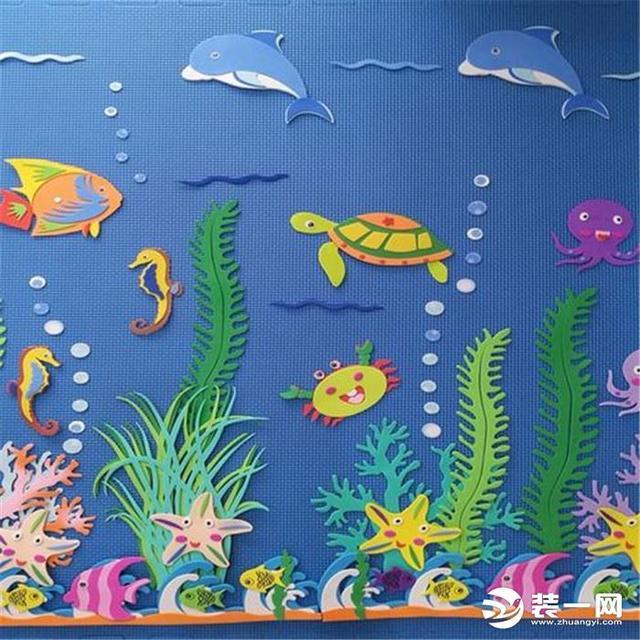 幼儿园墙面布置设计大全 幼儿园墙面布置海底世界