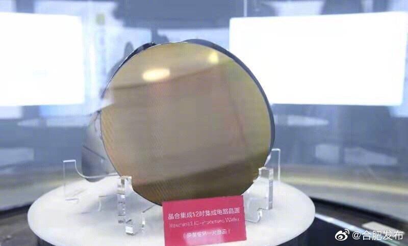 晶合集成:中国芯 合肥造