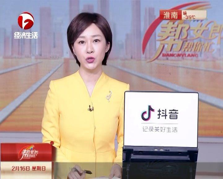 桐城:紧急熬制预防新冠肺炎中药汤剂