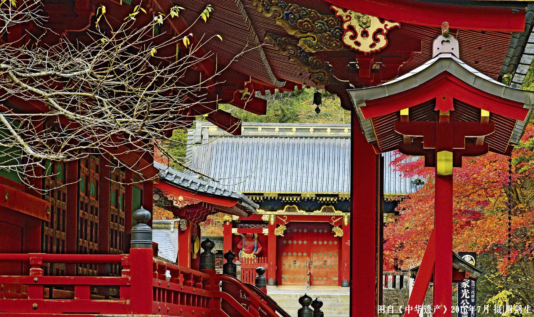 东照宫是供奉日本最后一代幕府——江户幕府的开府将军德川家康的神社
