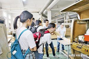 浙江大学丹青学园学生来安吉开展暑期实践